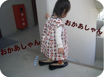 b0127360_1341077.jpg