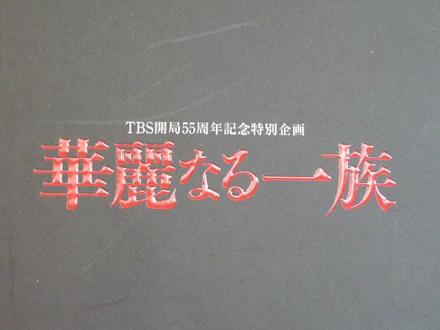 f0142070_18311862.jpg