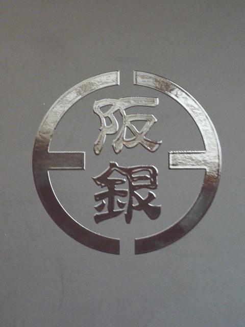 f0142070_18342978.jpg