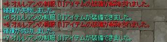 c0188279_0311713.jpg