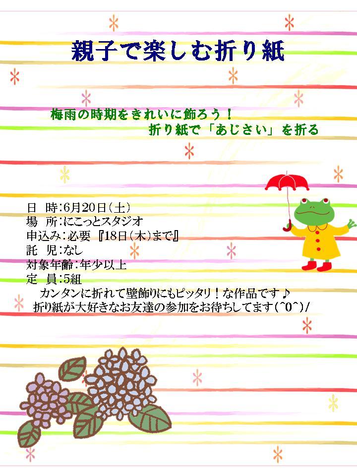 b0079382_14182676.jpg