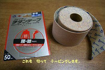 b0021297_23273236.jpg