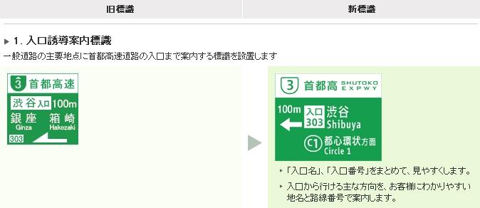 b0054801_117363.jpg