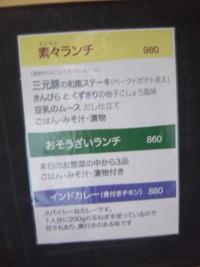 b0135601_21371629.jpg