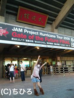 ツアー最終日、東京、明日だっ!_a0114206_22402556.jpg