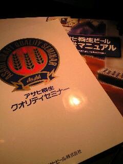 【旨い!!最高の生ビール】_e0092612_834486.jpg