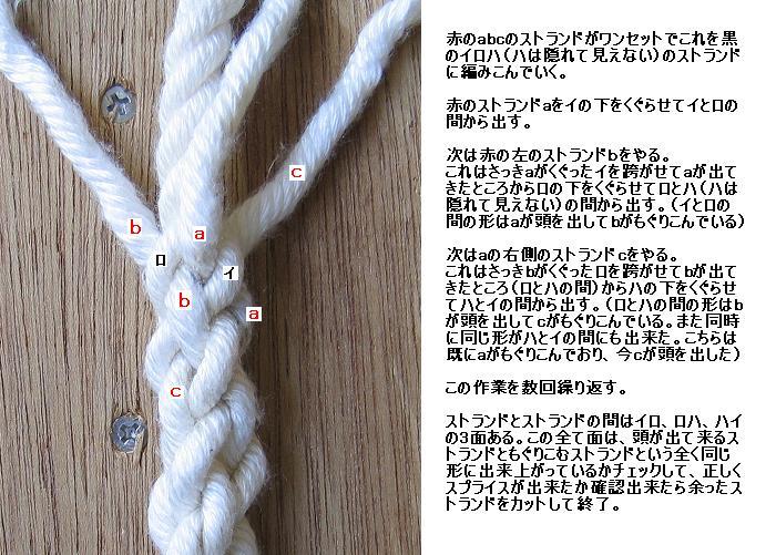 b0114415_1884872.jpg