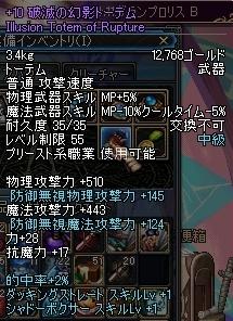 a0086020_18155831.jpg