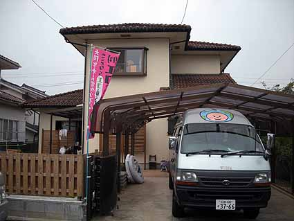 4/20 キッチン&トイレ&お風呂リフォーム vol.1_d0125228_1233678.jpg