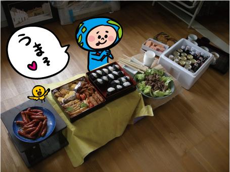 4/25 キッチン&トイレ&お風呂 vol.2_d0125228_1503549.jpg