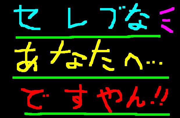 f0056935_19291775.jpg