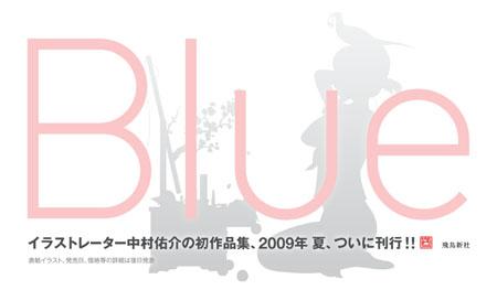 b0102637_2031193.jpg