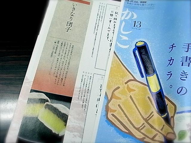 b0019140_1415186.jpg
