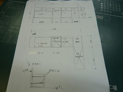 c0123748_17194130.jpg