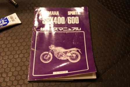 バイクいじり_e0165756_032110.jpg