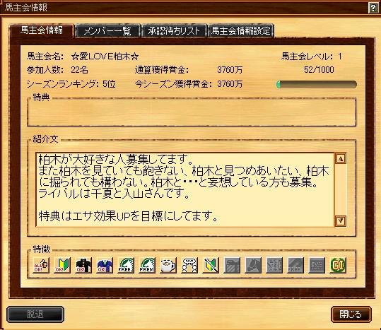 b0147360_1940417.jpg