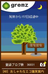 c0140561_15142733.jpg