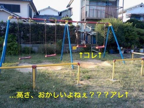 c0177261_21432222.jpg