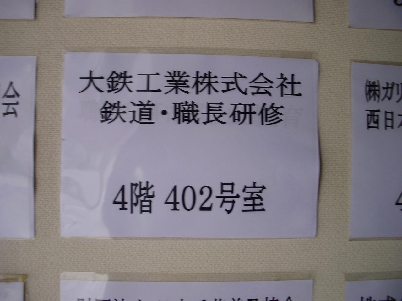 b0180367_2255872.jpg