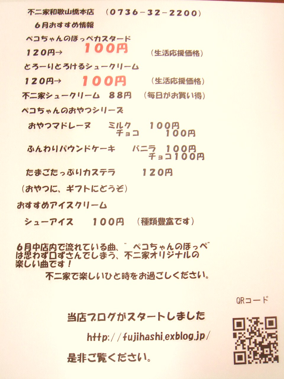 b0178976_168236.jpg