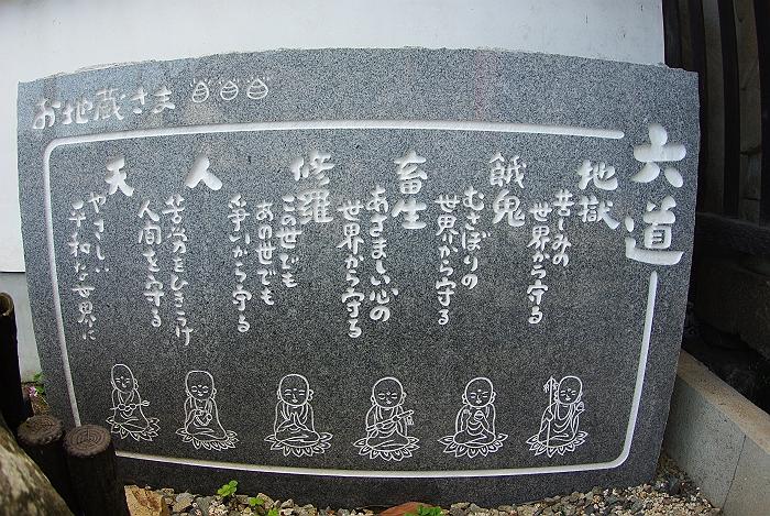 尾道 海龍寺_c0152379_17125181.jpg