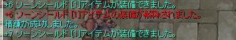 c0188279_048410.jpg