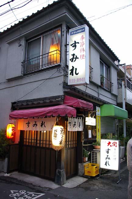 下町の居酒屋_f0130879_2341695.jpg