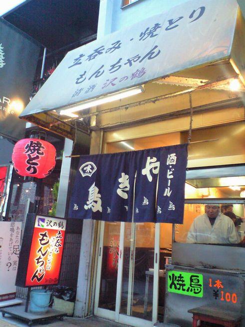 スタンディングバー in 大阪堂島(もんちゃん)_f0097683_2239224.jpg