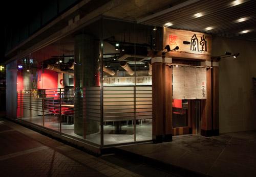 一風堂 横浜西口店_f0171785_14441180.jpg