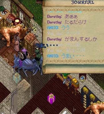 b0096491_1271334.jpg