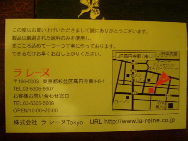 b0032593_2328985.jpg