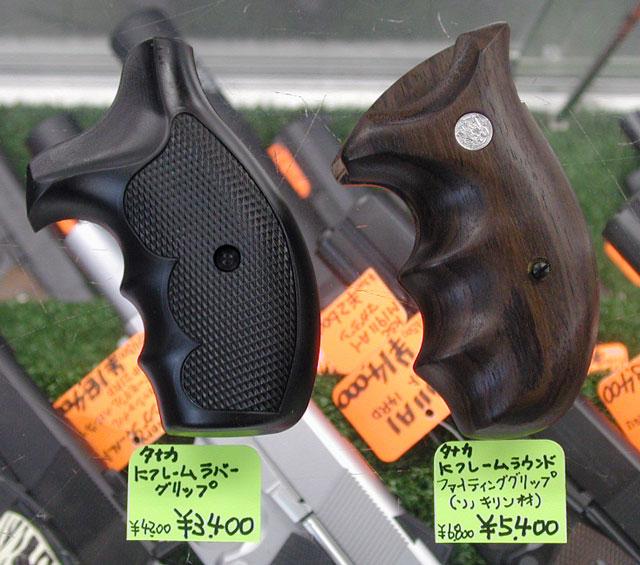 """タナカ モデルガン 三八式歩兵銃 Colt PYTHON 6\"""" 及び S&W K フレーム用グリップ2種 入荷_f0131995_14162815.jpg"""