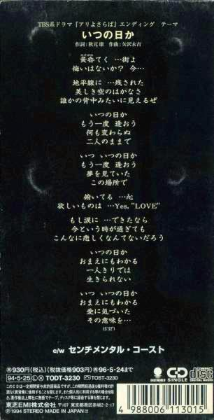 矢沢永吉 全シングル・アルバム 2_b0033699_134072.jpg