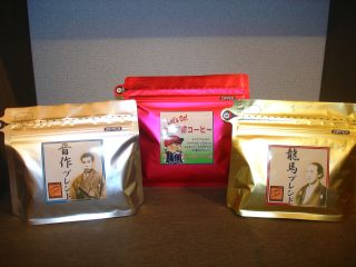 ギフトにコーヒーはいかがですか? &マコ IN小さい公園_e0166301_1853468.jpg