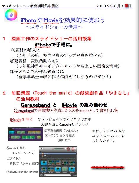 c0052304_21401591.jpg