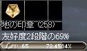 f0178315_0511115.jpg