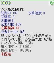 d0136725_23164753.jpg