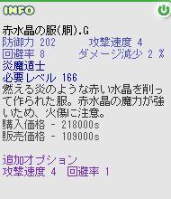 d0136725_23171792.jpg