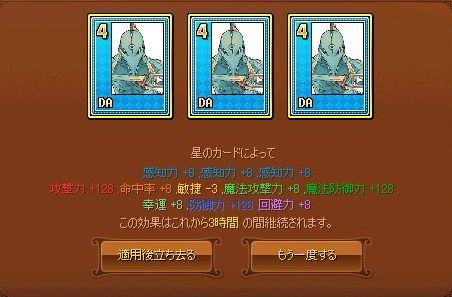 b0117227_21404392.jpg