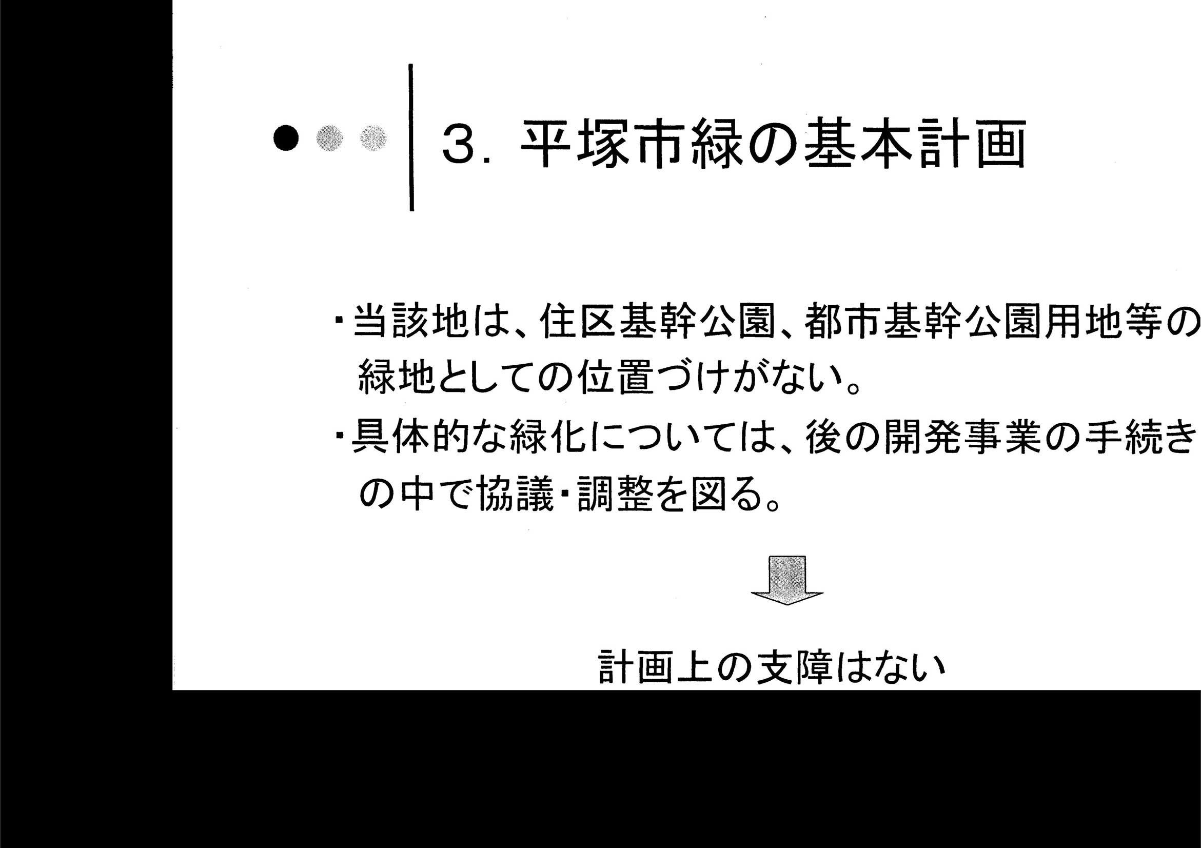 d0034430_1830758.jpg