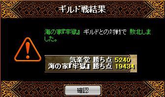 f0152131_19204561.jpg