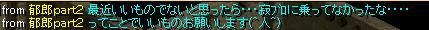 f0152131_19252354.jpg