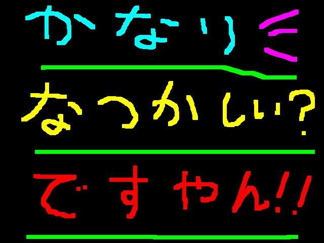 f0056935_18578100.jpg