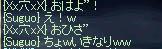 b0182640_11531084.jpg