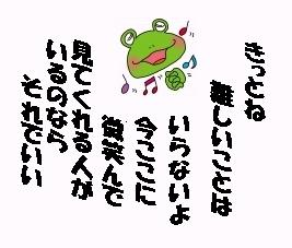 b0173244_17203158.jpg