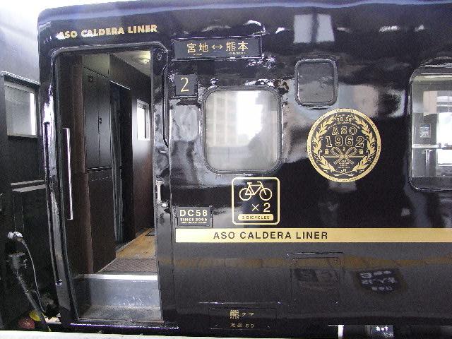 6月12日(金) 乗り鉄子の熊本リポート その1_d0082944_247863.jpg