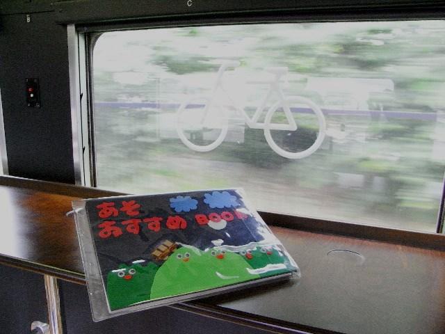 6月12日(金) 乗り鉄子の熊本リポート その1_d0082944_3333775.jpg