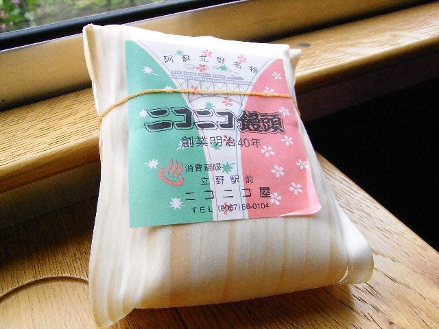 6月12日(金) 乗り鉄子の熊本リポート その1_d0082944_3373347.jpg