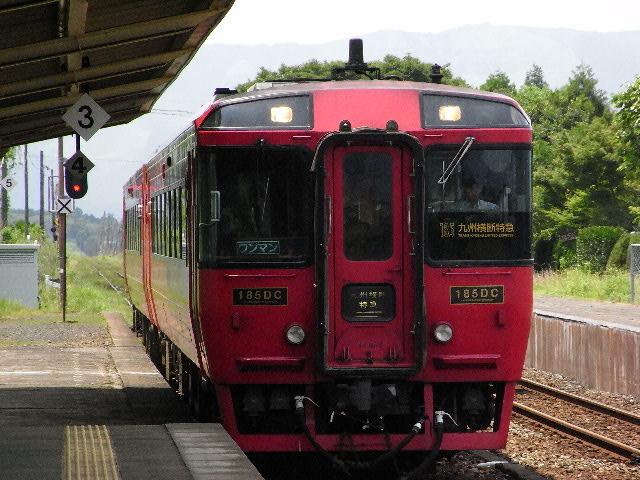 6月12日(金) 乗り鉄子の熊本リポート その1_d0082944_354467.jpg