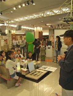 「TBSグリーンウィーク2009」 のご報告!!_b0076951_429305.jpg